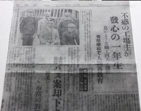 京都新聞写真
